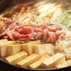 国産5等級すき焼き肉【特選】