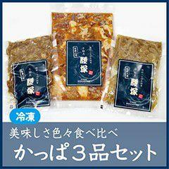 特別価格!<br>自家製コンビーフ(冷凍)2本&国産牛切り落とし700gセット